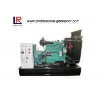 Water-cooled Manual / Auto Start Open Diesel Generator Set Low Noise Level Canopy 50KW 63KVA