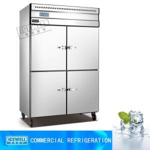 China 4 door upright restaurant kitchen equipment kitchen refrigerator storage cabinet on sale