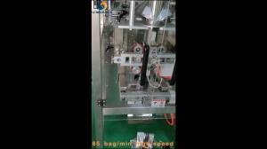 China Automatic vffs aluminum foil stretch film packaging machine on sale