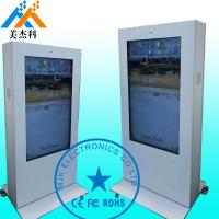 55 Inch Wall Mounted Outdoor Digital Signage LCD High Brightness For Subway