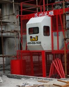 China 33m/min Lifting Speed Construction Hoist  for High-rise Construction Projects on sale