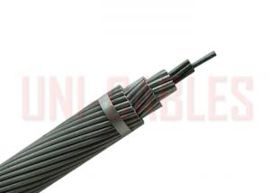 China DIN 48204 ACSR Steel Reinforced Cable  German Standard Aluminum Concentric Lay Conductor on sale