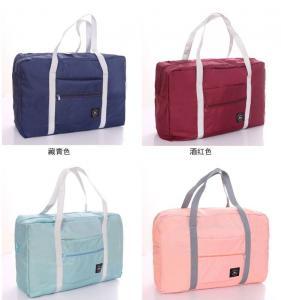 China Handbag Travel Bag Large Capacity Clothing Storage Bag Underwear Storage Bag Waterproof Collapsed Shoulder Bag Luggage B on sale