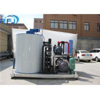 China 2T Industrial Ice Maker , Powder Less Flake Ice Making Machine CE Certificated on sale