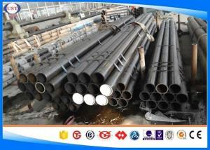 Quality Precision Cold Drawn Steel Pipe Cylinder Liner With Good Mechanical SACM645 for sale