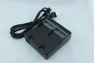 China 1200mah Trimble Rechargeable Electric Battery Charger With Two Slots on sale