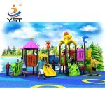 Safety Water Park Playground Equipment Children Water Playground Games