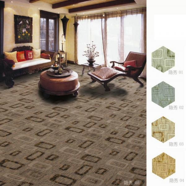 Anti Static Carpet : Anti static soft sitting room jaquard wool berber carpet