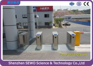 China RFID Card or Barcode Ticket Access Control Flap Barrier Turnstile on sale