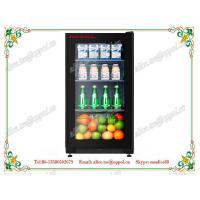 OP-217 Small Supermarket Equipment Storage Cooler ,Glass Door Refrigerator
