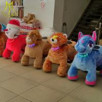 China Hansel  hot-selling kids plush riding animals zippy battery animal scooters in mall on sale