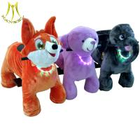 Hansel animal electric ride for mall and dinosaur animal toy ride with plush animal electric scooter from china