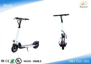 China Kick Large Wheel Powered Folding Electric Scooter Seated Bike on sale