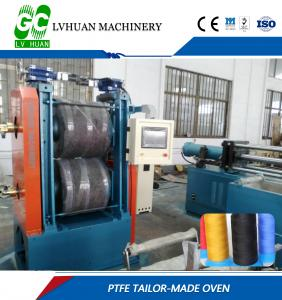 China Powerful Gasket Cutting Machine , Rubber Gasket Cutting Machine High Temperature Sewing Thread on sale