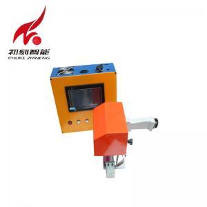 China Metal Mark Dot Pin Dot Peen Electric Marking Machine 80x40mm Marking Area on sale