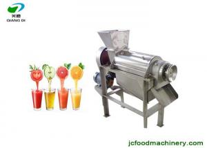 China stainless steel screw fruit juice press machine vegetable juicer machine on sale