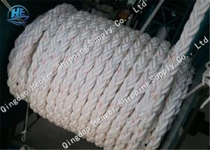 China Rolled Braided Nylon Rope MTR White 8 Strand Mooring Rope High Strength For Ship on sale
