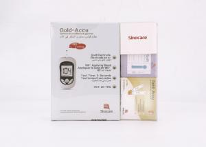 China FDA Home Glucose Testing Kit Uric Acid Testing For Individual Test Strips on sale