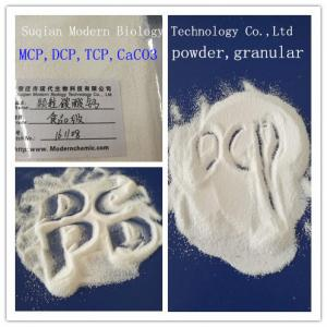 China Food Grade Pharmaceutical Potassium Citrate E332 Acidity Regulators for food industry in Jelly,Jam,CAS NO 6100-05-6 on sale