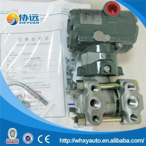 China Original Japanese eja110a yokogawa differential pressure transmitter EJA110A yokogawa transmitter on sale