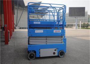 China Blue Color Portable Scissor Lift , Mid Rise Scissor Lift 110v 220v 240v 380v Voltage on sale
