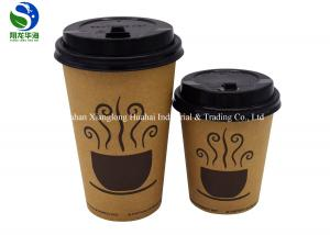 China Reusable Kraft PLA Coated Paper Cup  With Moisture Proof And Durable on sale