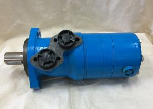 China B / MR Hydromotor With Brake , M + S EPRM - B Small Hydraulic Motors For Car Sweeper on sale