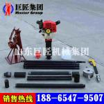 QTZ-2 portable soil drilling rig adopts the strengthening power
