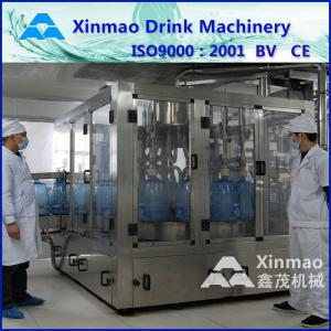 China Rotary 3 Gallon / 5 Gallon Water Filling Machine For Pure Water / Mineral Water on sale