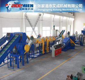 China Waste bottle washing line plastic recycling machine PET bootle recycle line  plastic bottle washing line on sale