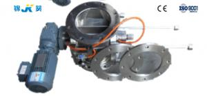 China Professional Rotary Vane Feeder With Upper And Below Round Flange on sale