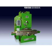 1250mm CNC Gear Shaping Machine For Machinery Industry, Grade 7 Working Accuracy