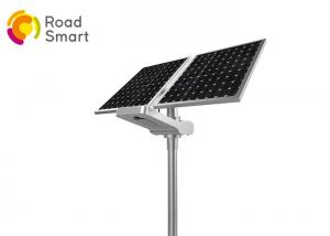 China High Brightness Intelligent Solar Lights All In One Solar Panel 50w Cool White Color on sale