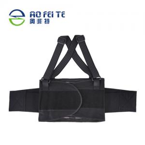 China 2014 New product— Waist and Back Support Belt on sale