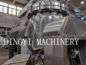China High Shear Vacuum Emulsifying Mixer / Stainless Electric Emulsifier Machine on sale
