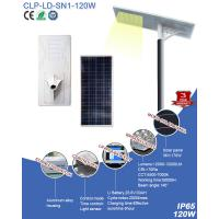 Naturelite Outdoor 120W Integrated Solar LED Street Light With Rechargeable Batteries Back-up
