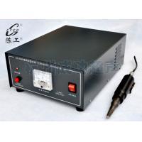 PVC / UPVC Portable Ultrasonic Plastic Welding Machine / Welder For Toy Industry
