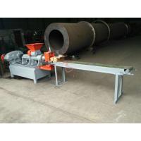 Hydraulic Briquette Extruder Wood Charcoal Processing Line Charcoal Briquette Making Machine