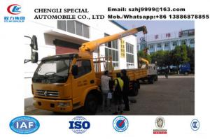China 2019s new best price dongfeng RHD 3.5tons telescopic boom mounted on truck for sale, telescopic cargo truck with crane on sale