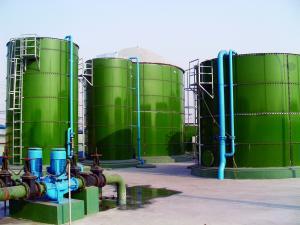 China Oil Wastewater Treatment Reactors 100 M3 Capacity USR   / UASB / UBF / EGSB on sale