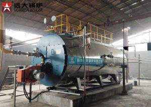 China 10 Tph Oil Steam Boilers , Industrial Steam Boiler For Rice Mill Paper Mill Beverage Factory on sale