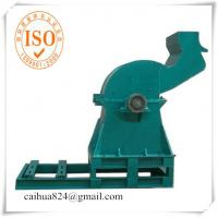 China Metal an crusher recycling machine on sale