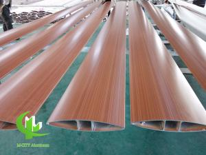 China Aluminium louver supplier in China with oval shape powder coated finish Aerofoil system 300mm width wood grain color on sale