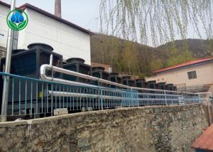 China 240 Ton / Day Air Source Heat Pump Hot Water R410A / R22 For Bath Center on sale