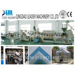 with UV coating  polycarbonate pc solid/embossed sheet making machine