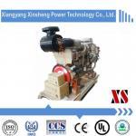 Cummins Marine Diesel Engine K19-Dm for Marine Generator Drive