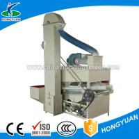 Multiple filters choiceness grape seed gravity cleaner machine