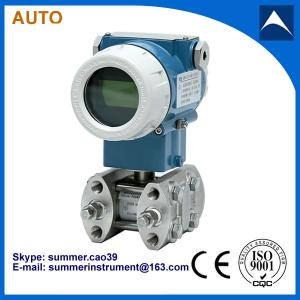 China 4-20 mA Smart differential pressure level transmitter with HART protocol on sale