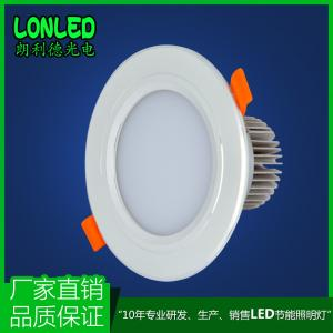China high quality  LED Downlight  Aluminum Case white case 3inch 7W for shopping mall on sale