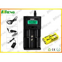 China 18650 26650 Li - ion Battery Charger Black Multi - functon 116g on sale